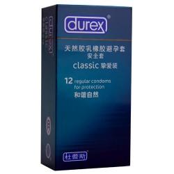 Durex Classic Condoms